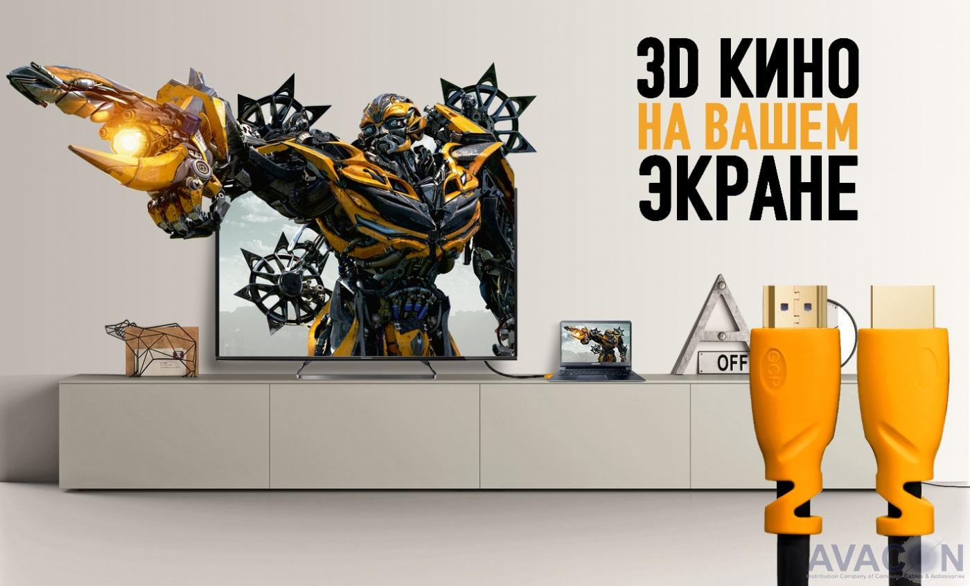 Greenconnect Кабель 15.0m HDMI 2.0, HDR, Ultra HD 4K60 Hz/ 5K30Hz, 3D, Ethernet 18.0 Гбит/с, OD8.0mm, 28/26 AWG, черный